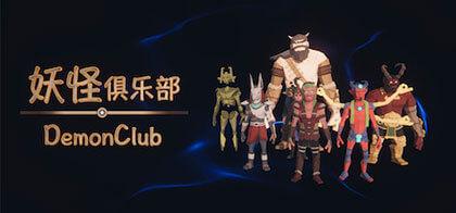دانلود-بازی-Demon-Club