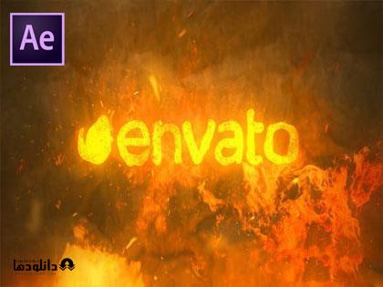 پروژه-آماده-نمایش-لوگو-متن-Dragon-Fire-Logo