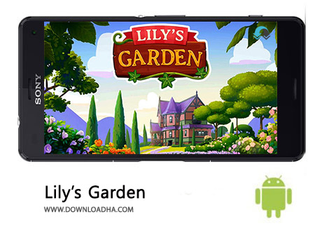 کاور-Lily's-Garden-cover