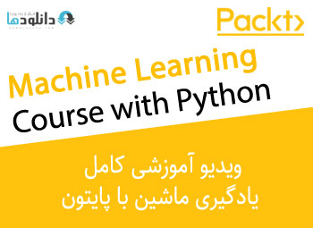 ویدیو-اموزشی-machine-learning-course-with-python