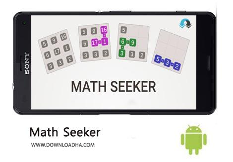 کاور-Math-Seeker-cover