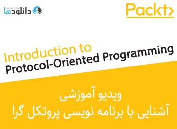 ویدیو-آموزشی-Protocol-Oriented-Programming