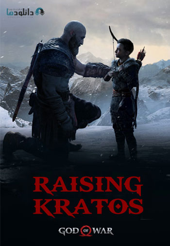 مستند-Raising-Kratos-Cover