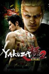 دانلود-بازی-Yakuza-Kiwami-2