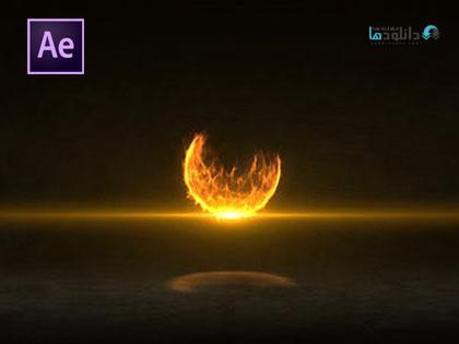 پروژه-افتر-افکت-fire-ball-logo-reveal