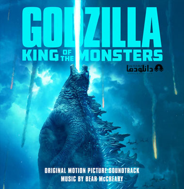 موسیقی-متن-فیلم-godzilla-king-of-monsters-ost
