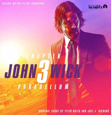 موسیقی-متن-فیلم-john-wick-3-parabellum-ost