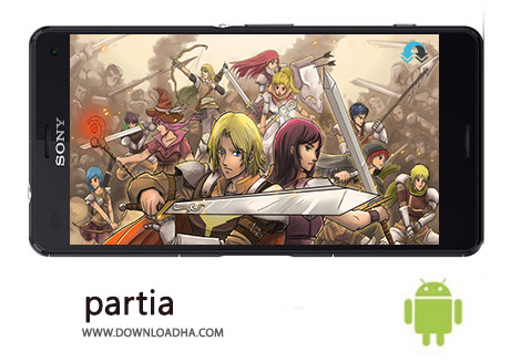 کاور-partia-cover