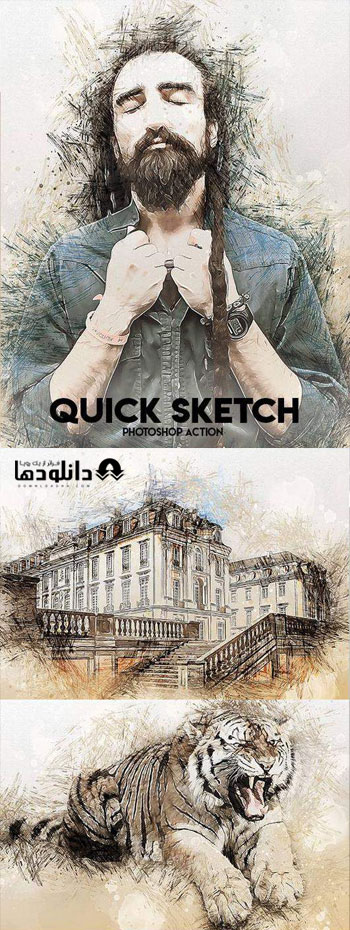 اکشن-فتوشاپ-quick-sketch-photoshop-action