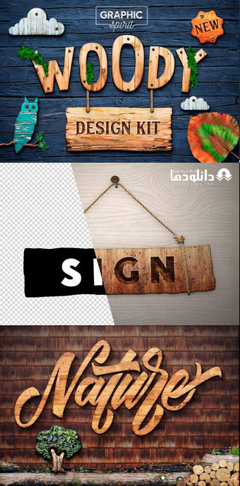 استایل-فتوشاپ-woody-texture-photoshop-styles