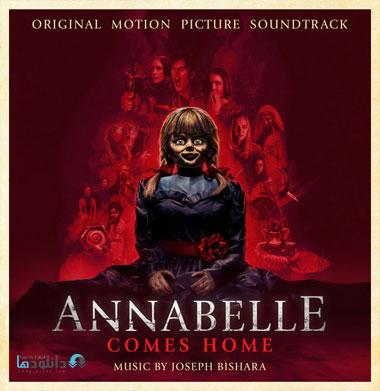 موسیقی-متن-فیلم-Annabelle-Comes-Home-Ost