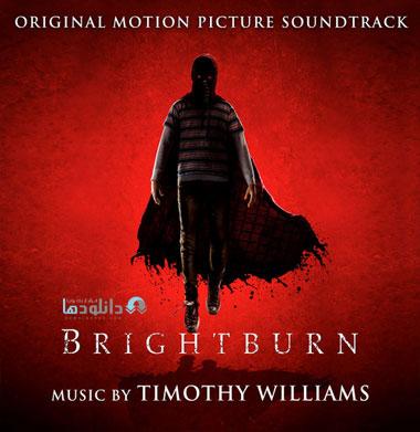موسیقی-متن-فیلم-Brightburn-ost