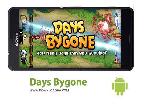 کاور-Days-Bygone