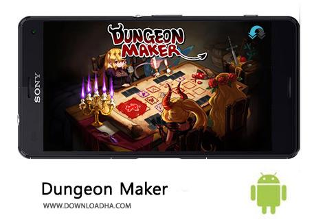 کاور-Dungeon-Maker-cover