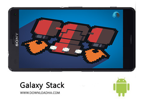 کاور-Galaxy-Stack-cover