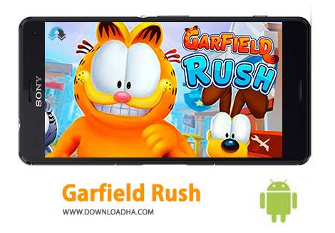 کاور-Garfield-Rush
