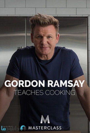 کاور-Gordon-Ramsay-Teaches-Cooking-2016