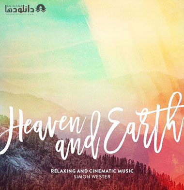 البوم-موسیقی-Heaven-and-Earth-Music-Album