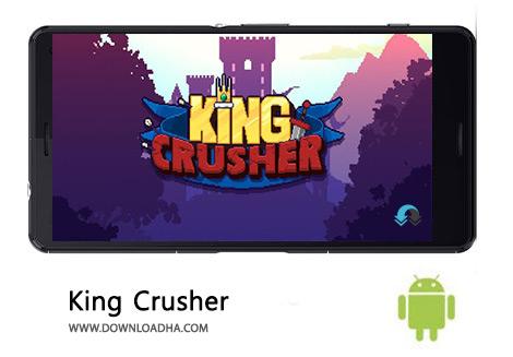کاور-King-Crusher-cover
