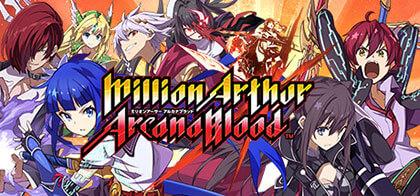 دانلود-بازی-Million-Arthur-Arcana-Blood