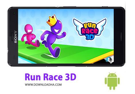 کاور-Run-Race-3D