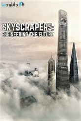 کاور-Skyscrapers-Engineering-the-Future-2019