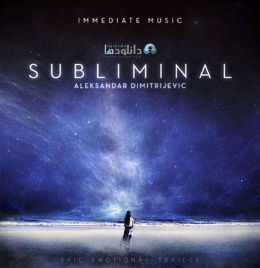 البوم-موسیقی-Subliminal-Music-Album