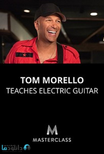 کاور-Tom-Morello-Teaches-Electric-Guitar-2018
