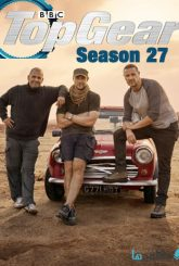 کاور-Top-Gear-Season-27