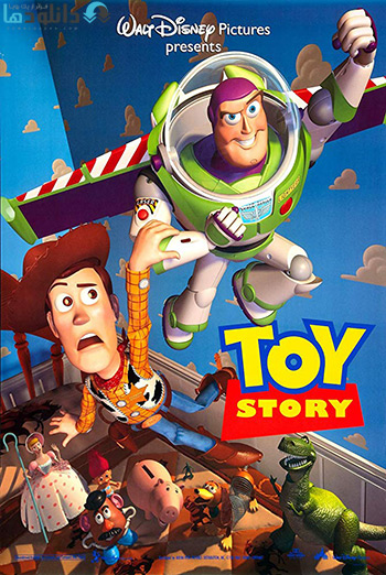 کاور-Toy-Story-1995
