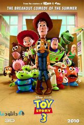 کاور-Toy-Story-3-2010