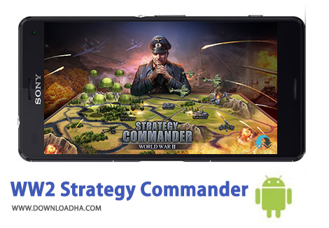 کاور-WW2-Strategy-Commander