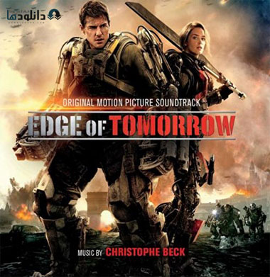 موسیقی-متن-edge-of-tomorrow-ost