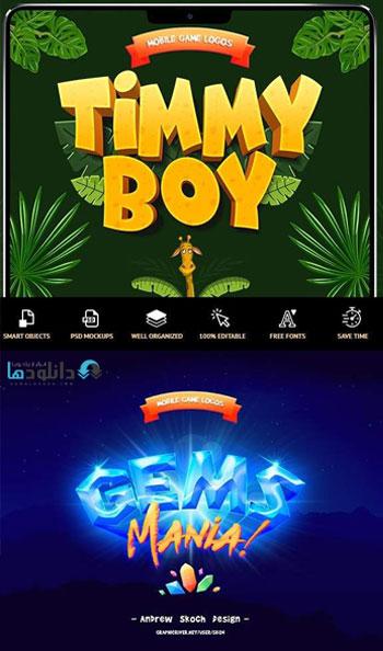 استایل-فتوشاپ-game-titles-text-effects