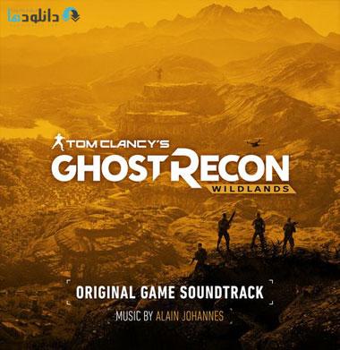 موسیقی-متن-بازی-ghost-recon-wildlands-ost