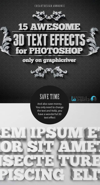 استایل-فتوشاپ-3D-Text-Effects-for-Photoshop