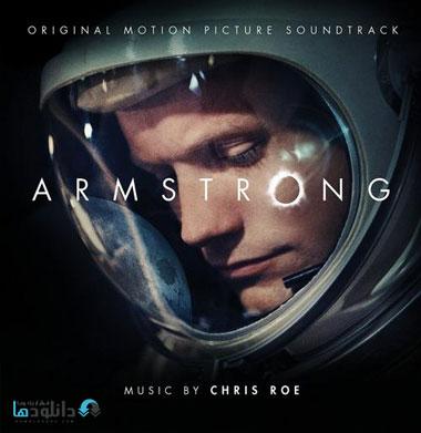 موسیقی-متن-فیلم-Armstrong-2019-ost