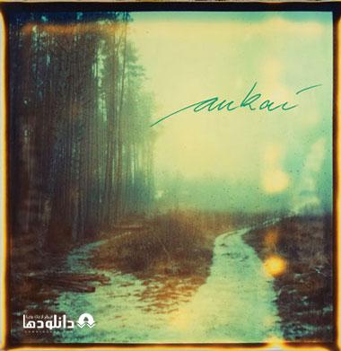 البوم-موسیقی-Aukai-Music-Album