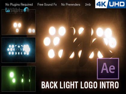 پروژه-افتر-افکت-Backlight-Logo-Intro