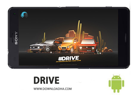 کاور-DRIVE
