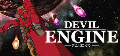 دانلود-بازی-Devil-Engine