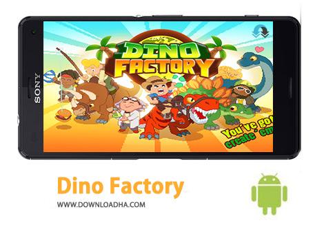 کاور-Dino-Factory