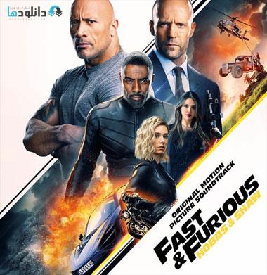موسیقی-متن-فیلم-Fast-Furious-Hobbs-Shaw-ost