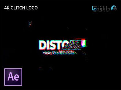پروژه-افتر-افکت-Fast-Glitch-Logo