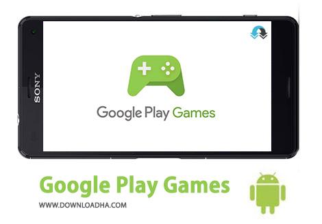 نرم افزار Google Play Games