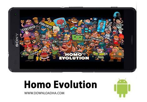کاور-Homo-Evolution