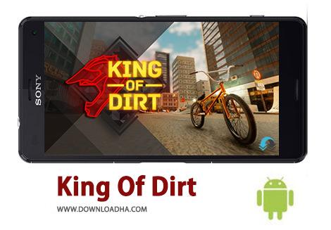 کاور-King-Of-Dirt