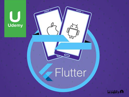دانلود دوره آموزشی Learn Flutter and Dart to Build iOS and Android Apps