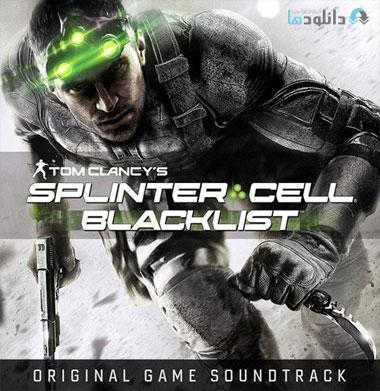 موسیقی-متن-بازی-Splinter-Cell-Blacklist-ost