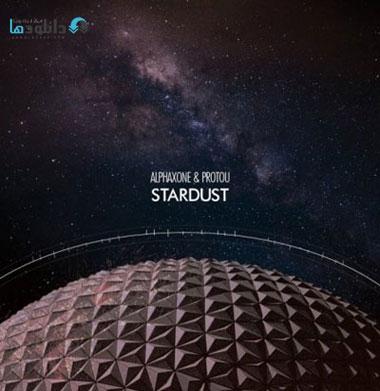 البوم-موسیقی-Stardust-Music-Album
